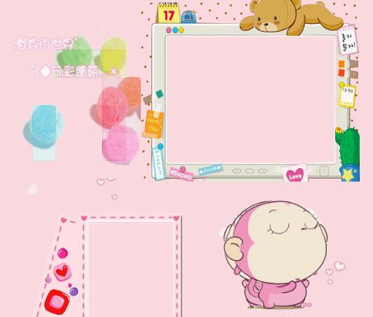 粉色可爱动画模块 童话世界五彩缤纷