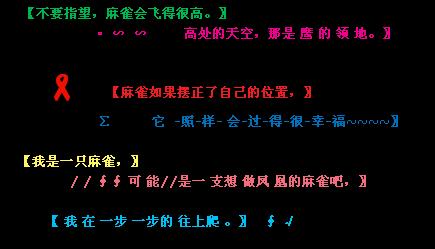 qq空间留言代码图片
