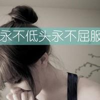 qq带字的女生头像 从未走出我的思念(1)图片