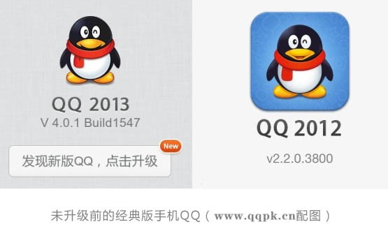 腾讯旧版qq系统头像