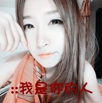 qq情侣头像 唯美 浪漫(3)
